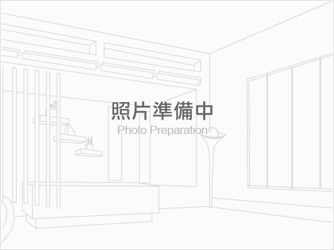 中正華廈美宅