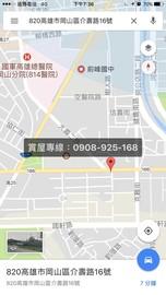 ★GF/巨福地產★ 岡山陽明建地 鄰近重劃增值區域