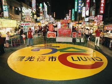 七賢中山大面寬金店