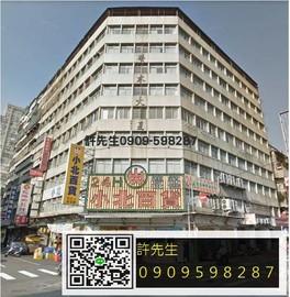 107081511搶中華路商圈套房只要75萬近日新吃喝玩樂