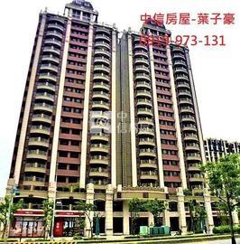 八京超值景觀4房雙車位