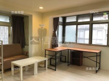 師大溫馨獨棟美屋