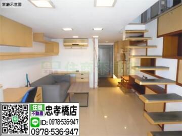 台北橋捷運電梯可塑2房