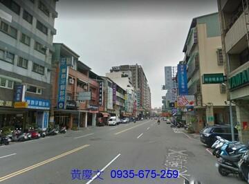 東興公益商圈★透天店面