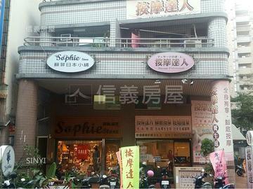瑞豐明倫邊間精店