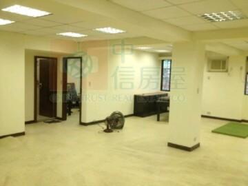 揚昇國園管理華廈