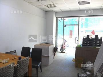丹鳳捷運福營金店