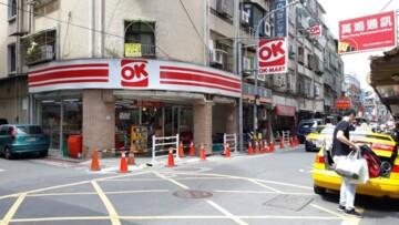(正馬路)尊賢街稀有三角窗店面