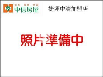 黃金文華捷運站出口大兩房