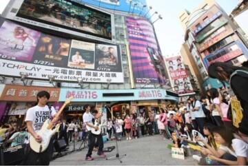 萬華成都❍西門町6號出口人潮多金店✰21世紀鴻毅