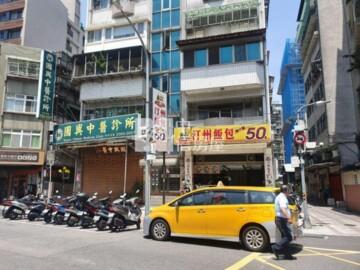 古亭捷運正大馬路店面B