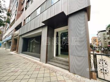 忠誠名廈仰仁店辦