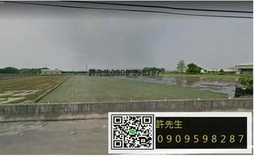 803271彰化二林竹林路臨路方正2分半農近興華國小市區便利