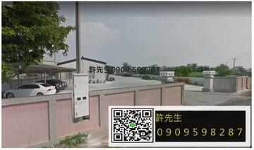 712043X~二林興華國小臨路農舍廠房大坪數大車可進