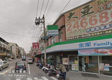同安路20米全家超商旁店住