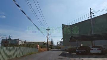 省道工業地(一)