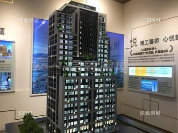 新碩華悅景觀高樓