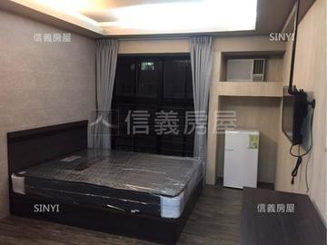 七賢投資收租3房
