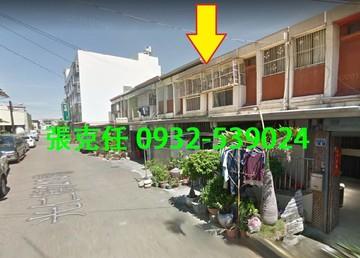 北斗鎮光仁街2樓透天法拍屋