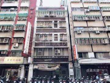 中山國小公寓收租
