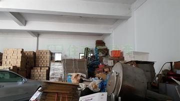 大高雄工業廠住(一)