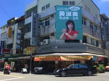 R12捷運吃市稀有✮三角窗✮金店面~【我是虹誼】