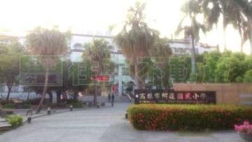 阿蓮市中心農地