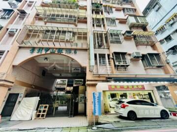 深坑國小店辦首選