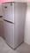 新北租屋,三峽租房子,分租套房公寓出租