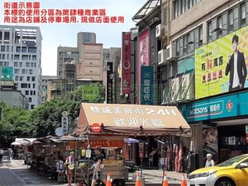 317BS晴光雙城金店面