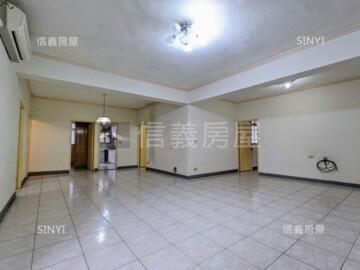 四房大空間美寓