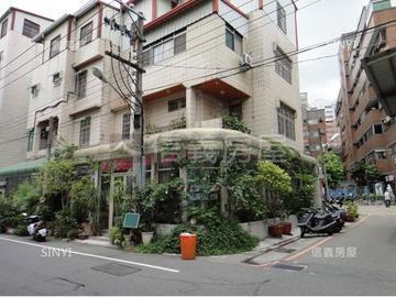 大慶浪漫咖啡廳
