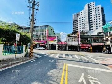 信義嚴選★大南路透天店面