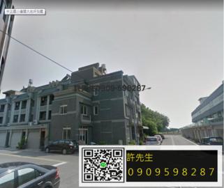107080111中正國小邊間大地坪別墅