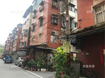漢口明亮公寓