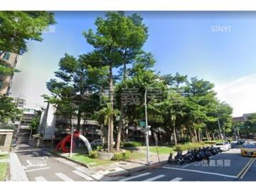 師大公園邊間華廈