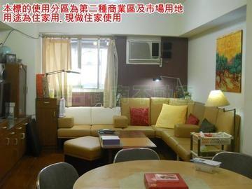 790BS福滿門華廈3房