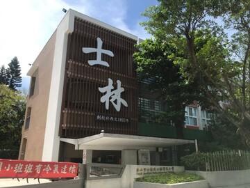 士林(國小國中捷運站旁 買屋送地42坪,公告現值1.27倍)