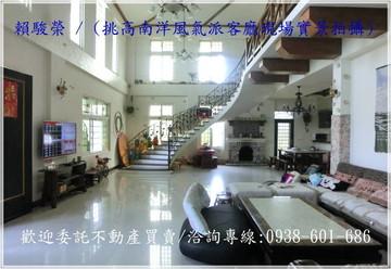 新屋市區【清華高中】極品超優質南洋風農舍