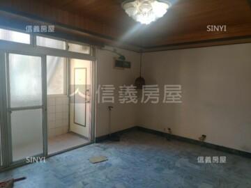 陽明大學旁公寓