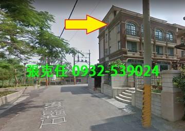 斗六市石榴路4樓別墅法拍屋
