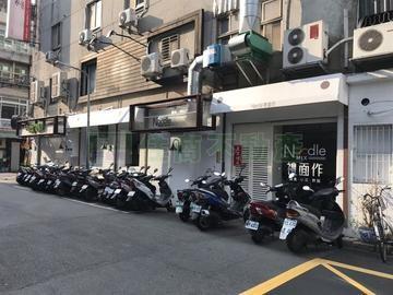 芝山捷運大店面