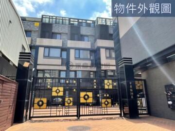 竹北博愛學區頂級電梯別墅
