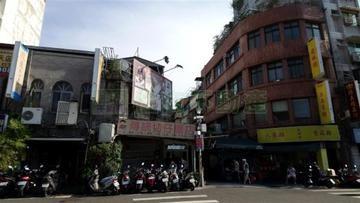 艋舺商三角厝