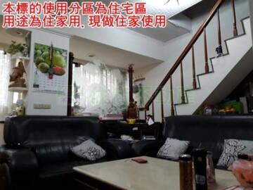 317BH新埔莒光邊間美寓