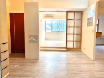 中山國中三房美寓