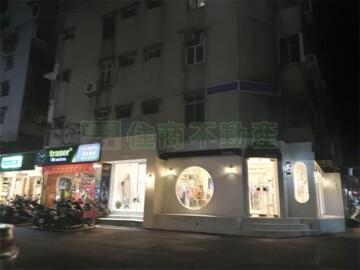 東區統領大三角黃金店霸