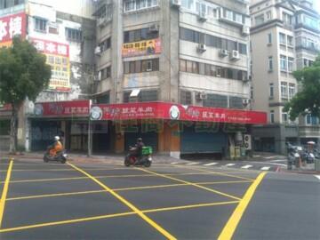 長安東路三角大面寬金店