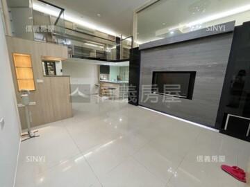 台北好境挑高美屋