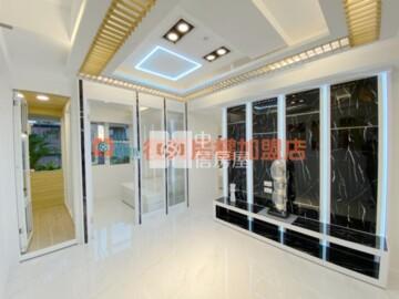 南京復興低總美妝二房